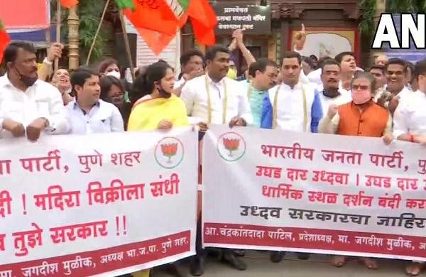 BJP workers stage protests against Maharashtra government for not reopening temples