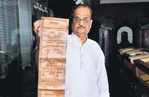Maharashtra floods damage prized collection at 156-yeamaharar-old library
