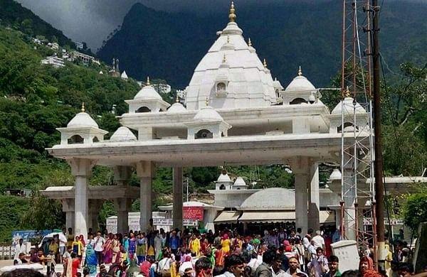 Mata Vaishno Devi Shrine Board observes foundation day amid protest by Baridars