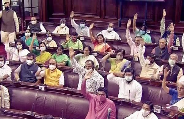 Rajya Sabha adjourned till Thursday amid opposition protest, passes AERA bill