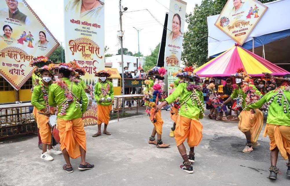 पोरा-तीजा तिहार: मुख्यमंत्री निवास में उत्साह के रंग महिलाओं के चेहरों पर दिखी पीहर सी खुशी