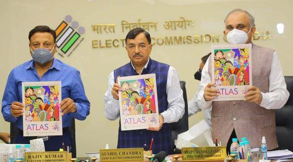 भारत निर्वाचन आयोग द्वारा स्वीप गतिविधियों के सुव्यवस्थित सफल संचालन हेतु सूचना, सुझाव एवं अपेक्षाएं आमंत्रित