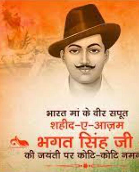 मुख्यमंत्री ने अमर शहीद भगत सिंह की जयंती पर उन्हे किया नमन