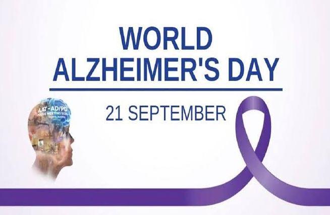 विश्व अल्ज़ाइमर दिवस-