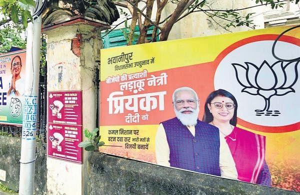 BJP fears dent innon-Bengali votes in'Didi vs Didi' battle