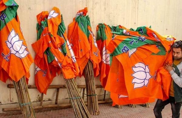 BJP readies volunteers to push social agenda