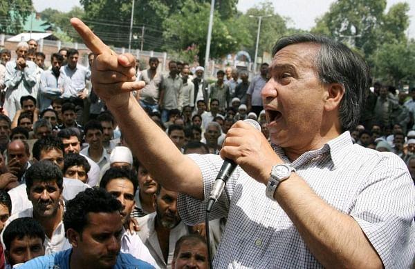 Bharat Bandh: Tarigamileads dharna asJammu witnesses demonstrations demanding repeal of farmlaws