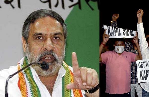 Congress leader Anand Sharma slams 'hooliganism' outside former minister Kapil Sibal's house