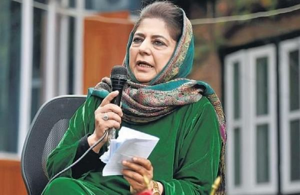 Taliban is in Afghanistan, let us talk about farmers, issues of India: Mehbooba Mufti