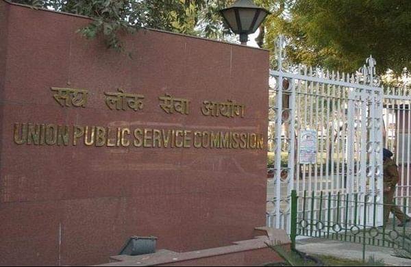 UPSC civil services 2020 final results declared;Shubham Kumar tops exam
