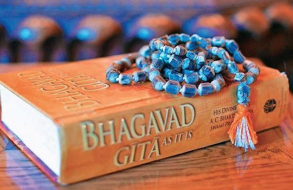 VHP presses for 'national book' status to Gita, mandatory inclusion in school curriculum