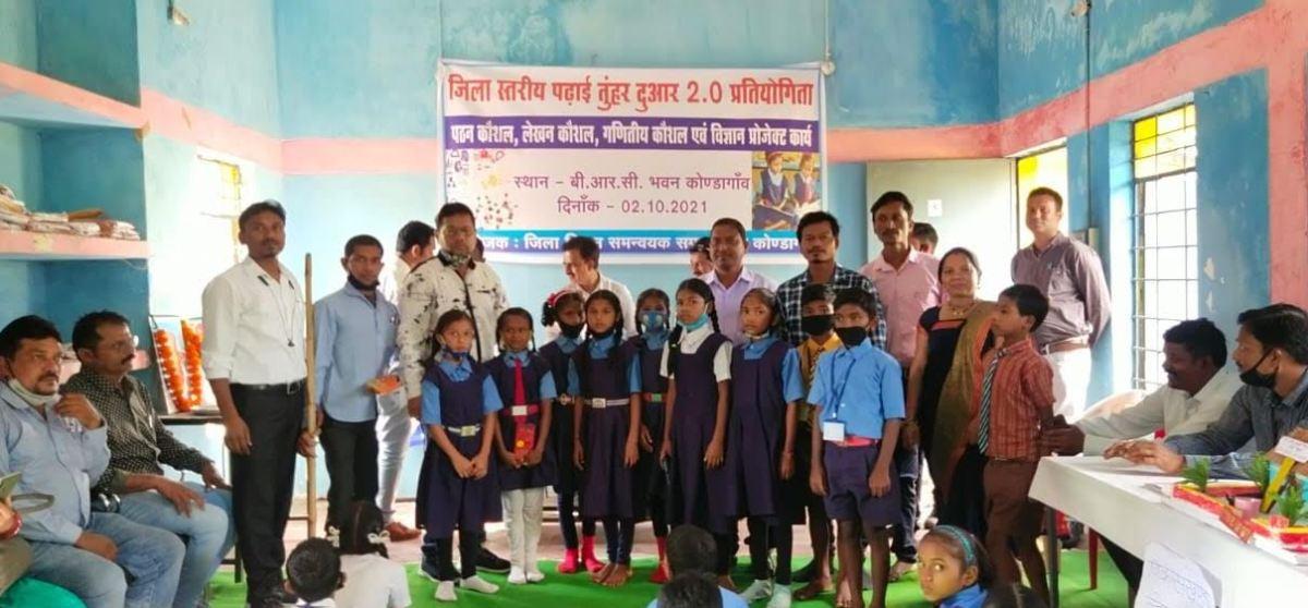 जिला स्तरीय गणितीय कौशल में प्राथमिक शाला नयापारा सिंगनपुर की छात्रा अंजू नेताम रही प्रथम