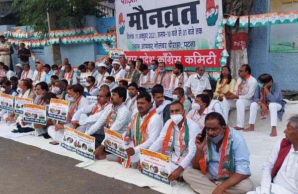 Congress leaders observe 'Maun Vrat' in protest against Lakhimpur Kheri violence