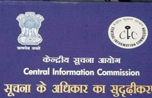 J-K Accession files: Disclosure of Bucher papers in 'national interest', CIC observes