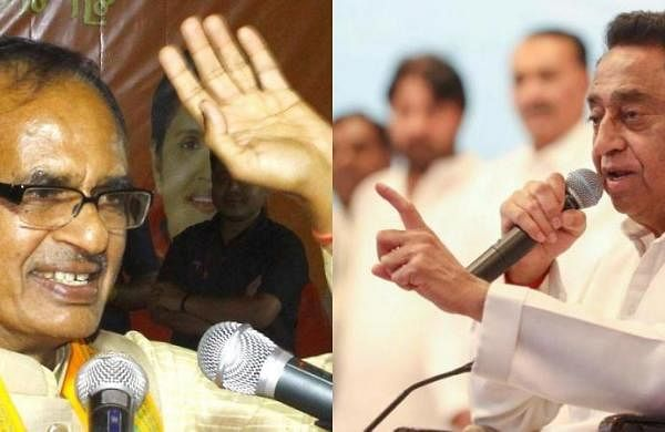 Let's have a race: Kamal Nath throws challenge at MP CM Chouhan to test fitness