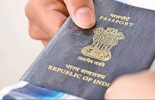 Maharashtra ATS arrestBangladeshi man held for obtaining Indian passport fraudulently