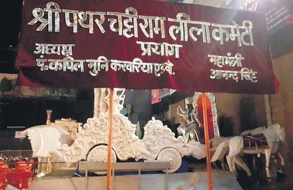 Muslim artists play key roles in Prayagraj'sPatthar Chhati Ramlila