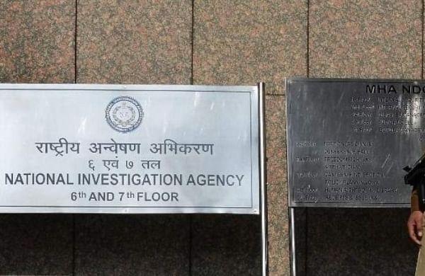 Terror funding case: NIA conducts raids in J-K's Poonch